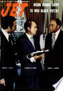24 авг 1972