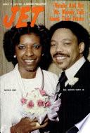 17 мар 1977