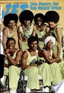 20 мар 1975