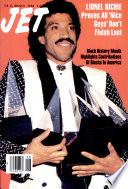 25 фев 1985