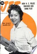 13 мар 1958