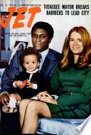 14 дек 1972