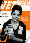 11 май 1961