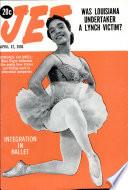 17 апр 1958