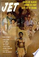 27 янв 1977