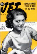 16 янв 1958