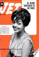 6 июн 1963