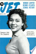 25 июн 1959