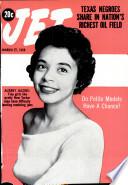 27 мар 1958