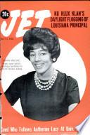 4 июл 1963