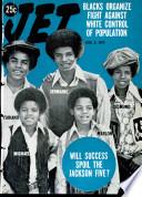 6 авг 1970