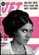 16 окт 1969