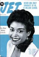 28 май 1959
