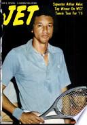 5 июн 1975