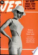 11 апр 1963