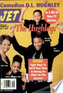 7 дек 1998