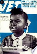 20 апр 1961