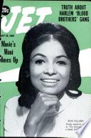 28 май 1964