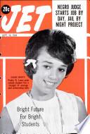 24 сен 1964