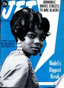 31 окт 1968