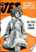 6 ноя 1969