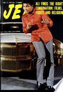 17 фев 1977