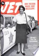 17 авг 1961