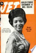 26 окт 1961