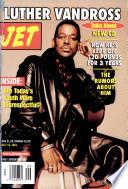 16 июл 2001