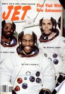 9 мар 1978
