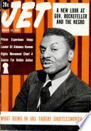 22 мар 1962