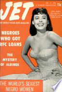 27 дек 1951