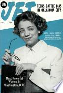 11 сен 1958