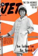 3 сен 1964