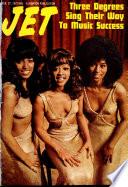 27 фев 1975