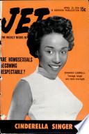 15 апр 1954