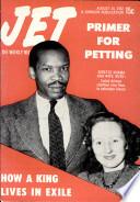 14 авг 1952