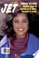 8 окт 1984
