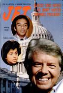 10 фев 1977