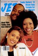 28 янв 1991