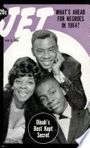 9 янв 1964