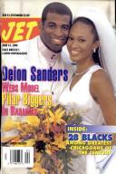 14 июн 1999