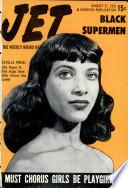 21 авг 1952