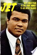 6 мар 1975