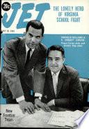 18 май 1961