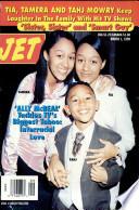 1 мар 1999