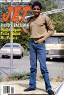 19 июн 1980