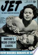 6 дек 1951