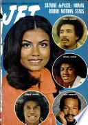 12 июн 1975