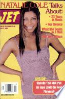 5 июл 1999